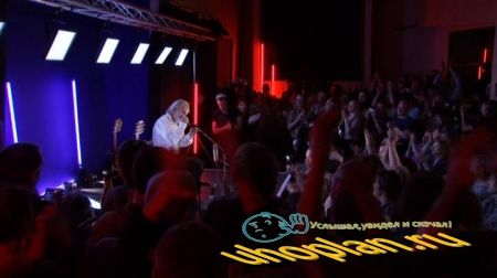 Roy Harper - Classic Rock Legends (2011) DVDRip