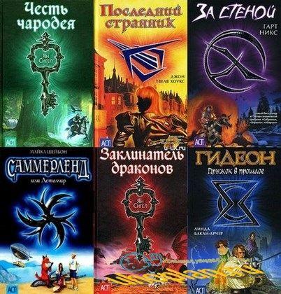 АСТ юниор (27 книг)