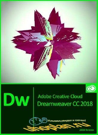 Adobe Dreamweaver CC 2018 18.2.0.10165 RePack by KpoJIuK