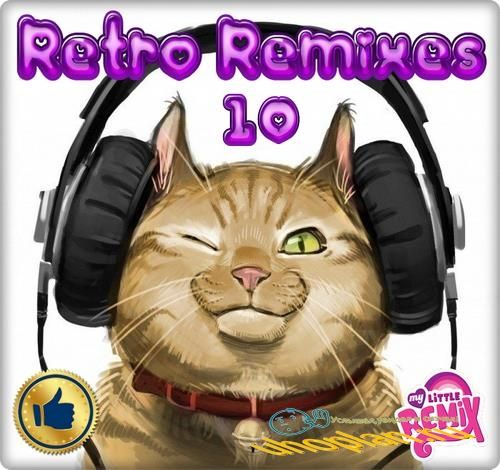 Retro Remix Quality - 10 (2018)