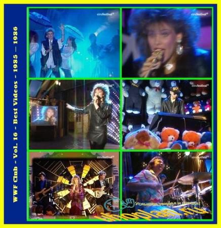 VA - WWF Club - Vol. 16 - Best Videos - 1985 – 1986 (2013) TVRip