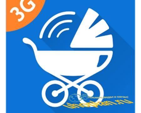 Радионяня 3G /  Baby Monitor 3G  v4.9.3