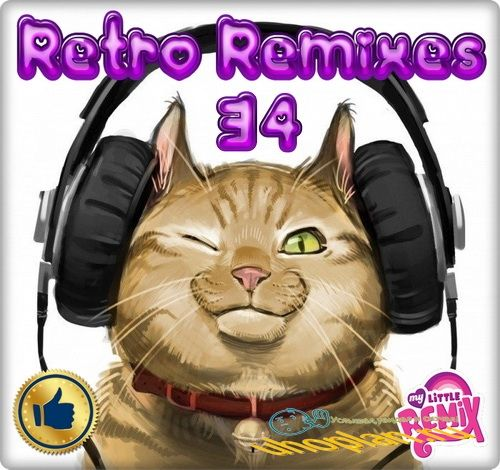 Retro Remix Quality - 34 (2018)