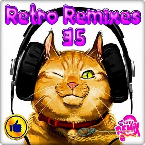 Retro Remix Quality - 35 (2018)