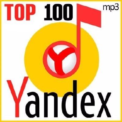 Top 100 Yandex.Music (August 2018)