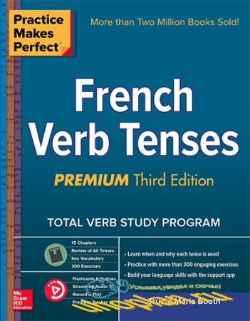 Trudie Maria Booth .Practice Makes Perfect: French Verb Tenses, Premium Third Edition