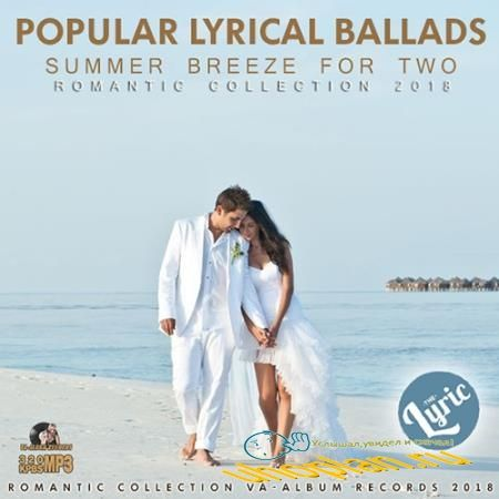 Popular Lyrical Ballads (2018)