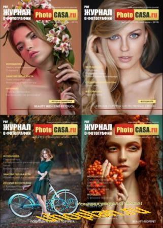 Журнал о фотографии PhotoCASA (2013-2017)