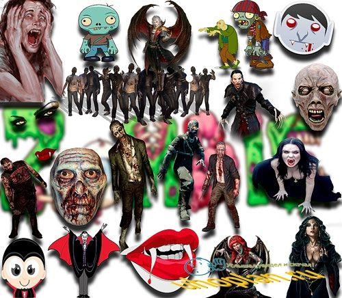 Png Клип-арты - Зомби и вампиры