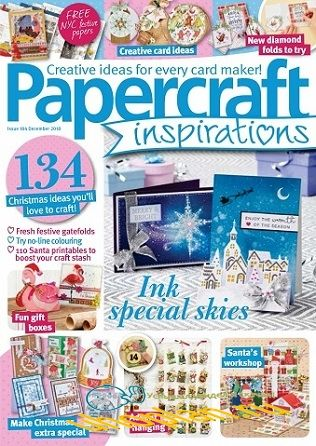 PaperCraft Inspirations №184 2018