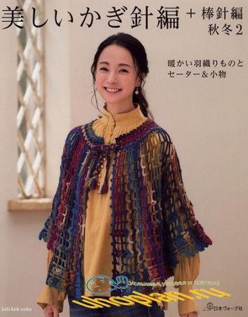 Lets Knit Series №80581 2018/2019 Beautiful Crochet & Knitting Autumn/Winter 2