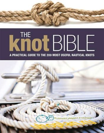 Nic Compton.The Knot Bible: The complete guide to knots and their uses