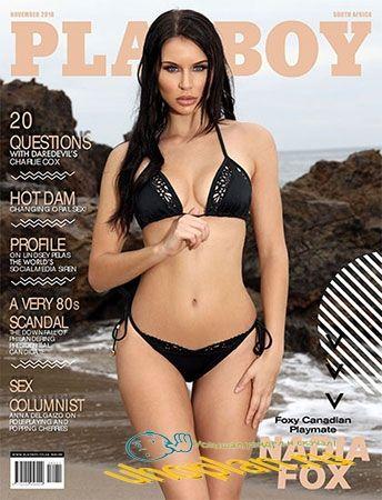 Playboy №11 (Ноябрь 2018) Южная Африка