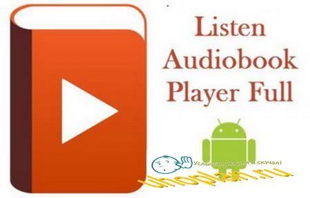 Listen Audiobook Player   v4.5.5 b545