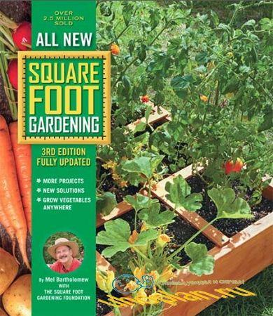 Mel Bartholomew.All New Square Foot Gardening, 3rd Edition
