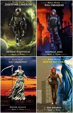 Ветер мечты. 4 книги (2018)