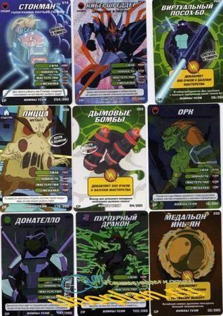 Черепашки-ниндзя (42 книги)
