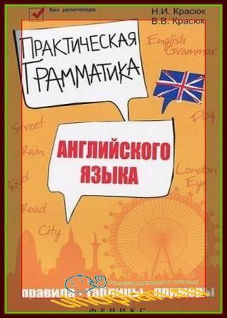 Нинель Красюк. Сборник из 4 книг