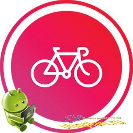 BikeComputer Pro   v8.1.2 Patched