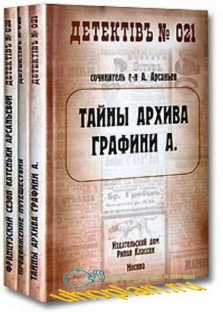 Бабушкин сундук. 4 книги