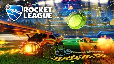 Rocket League PC 1.17