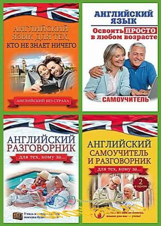 Комнина А.А. Сборник произведений. 5 книг