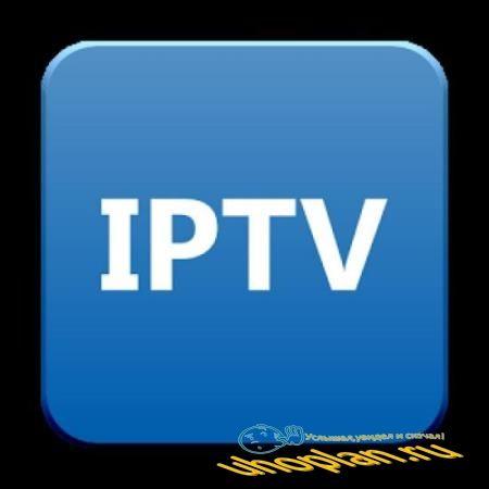 IPTV Pro   v4.3.0