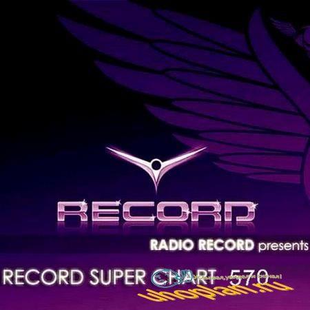 Record Super Chart 570 (2019)