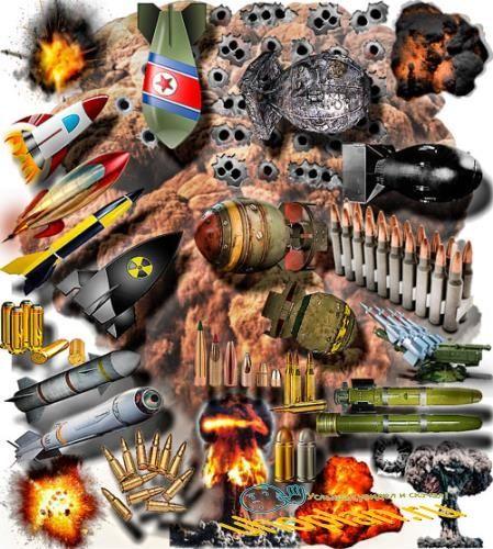 Растровые клип-арты - Бомбы, патроны, взрывы