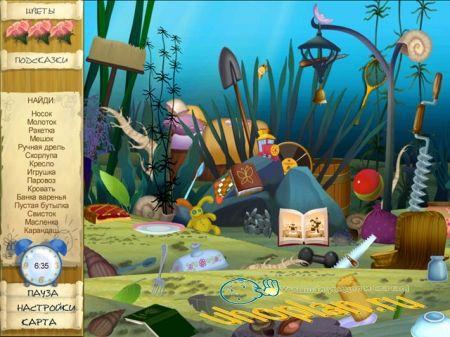Обучающая игра для детей Лунтик: В поисках звезды 3+ ПК