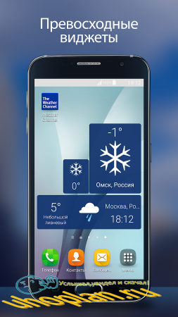 The Weather Channel 9.1.0