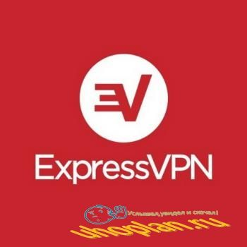ExpressVPN 7.2.4