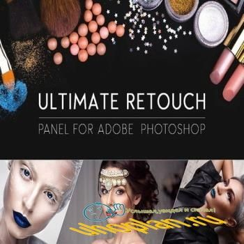 Ultimate Retouch Panel 3.7.61 for Adobe Photoshop