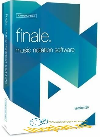 MakeMusic Finale 26.0.1.655
