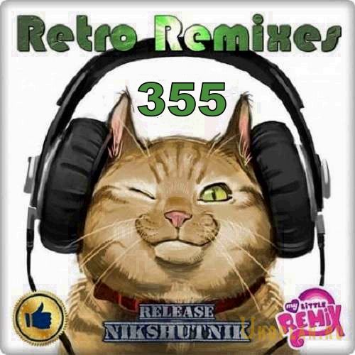 Retro Remix Quality Vol.355 (2020)