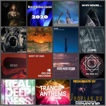 Beatport Music Releases Pack 2447 (2021)