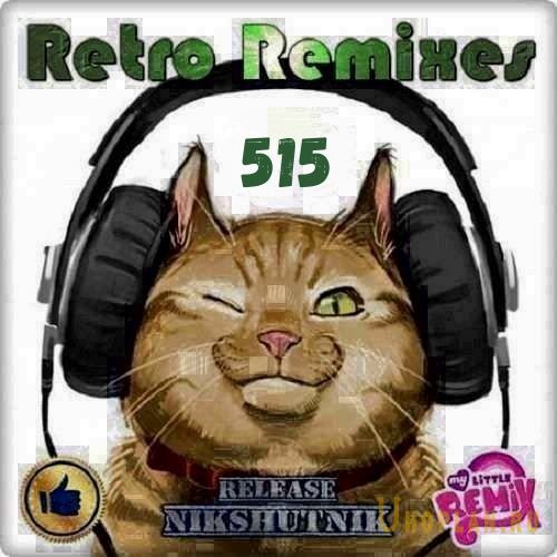 Retro Remix Quality Vol.515 (2021)