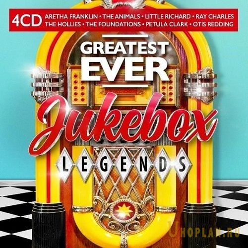 Greatest Ever Jukebox Legends (4CD) (2021)